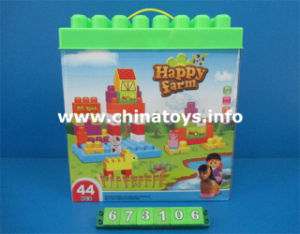 Educational Toys, Kids of Gift Plastic DIY Toys Buklding Block (982603) pictures & photos
