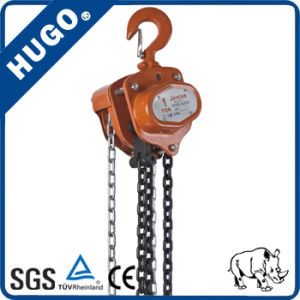 High Quality of G80 Used Large Pulley Chain Block pictures & photos