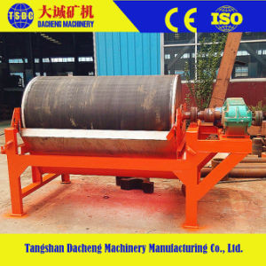 Low Price Manganese Ore Magnetic Separator pictures & photos
