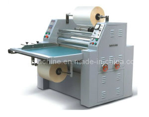 Kdfm720 Manual Laminator/Laminating Machine with CE pictures & photos