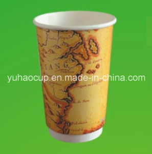12oz Double Wall Cup PE Lined Paper Coffee Cup (YHC-120) pictures & photos