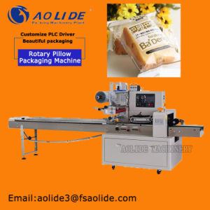 Chinese Manufacturer Automatic Copper Wire Packing Machine Factory pictures & photos
