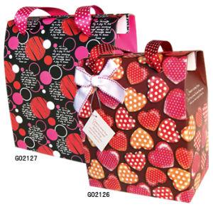 Gift Box (G021)