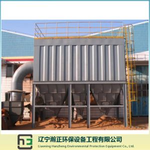Dust Collector- Reverse Blowing Bag-House Duster-Cleaning Machine