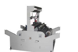 High Speed Film Extruding Machine (SJ-FM45-600) pictures & photos