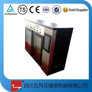 Wine Dispenser for Keeping Cool&Fresh pictures & photos