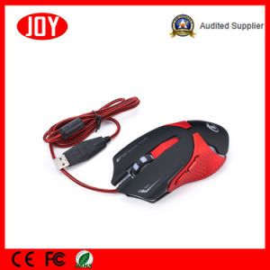 Best Braided Cable 7D Optical Wired Gaming Mouse pictures & photos