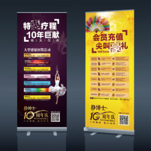 Customed Retractable Rollup Banner Stand (DR-02-C) pictures & photos