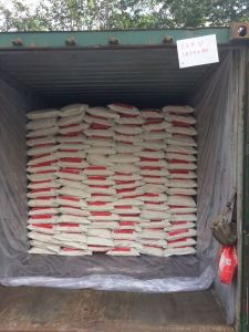 Choline Chloride 70% Liquid Feed Grade pictures & photos