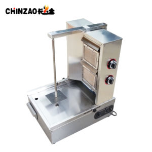 2 Burner Commercial LPG Gas Shawarma Gas Grill for Sale pictures & photos
