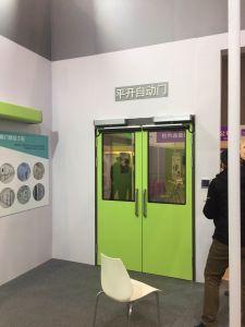 Hot Sale Swing Door Opener / Automatic Swing Door / Double Swingdoor High Quality at Factory Price pictures & photos