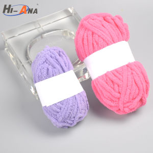Rapid and Efficient Cooperation Top Quality Yarn for Knitting pictures & photos