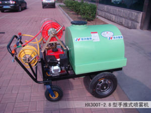 Cart-Type Sprayer (HX300T-4.2 )