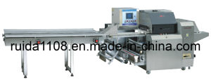 Secondary Packing Machine