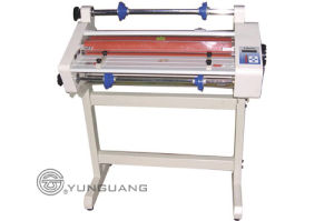 Laminating Machine (YG-650) pictures & photos