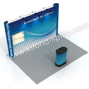 Pop Up Display Stand (PU201)
