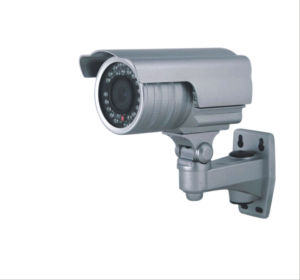 Infrared Night-Vision Camera (SIPO-C530V)
