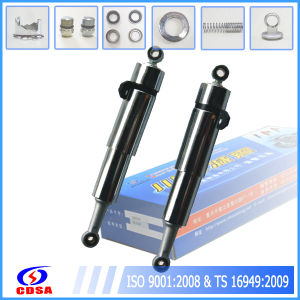 Jd90 Rear Shock Absorber