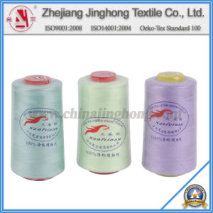Dyed Sewing Thread High Strength (20S/2, 40S/2, 60S/2)
