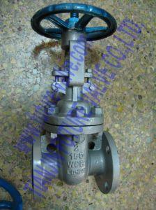 ANSI 150 2 Inch Cast Steel Gate Valve Osy (Z41H-125/150C)