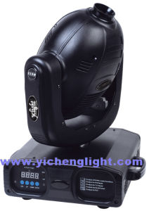 Stage Moving Head Light (YA-012)