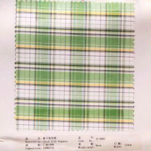 Check Organza Silk Fabric (JY-0993)