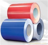 All Color of PPGI Coils