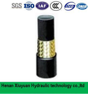 Braided Flexible Hose Pipe Hydraulic Hose