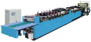High-Speed Middle Sealing Pouch Making Machine (PRY-ZD-ZFD)
