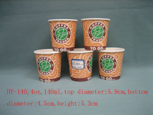 4.5oz Paper Hot Cups (HY-4.5) pictures & photos