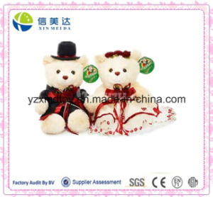 Teddy Bear Toys for Wedding Plush Gift pictures & photos