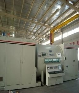 Packing Coating Machine Use for Food Packing (PM2550-II)