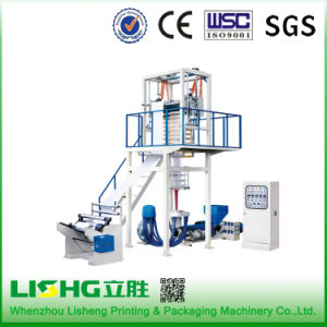 LDPE HDPE One Layer Blown Film Extrusion Machine pictures & photos