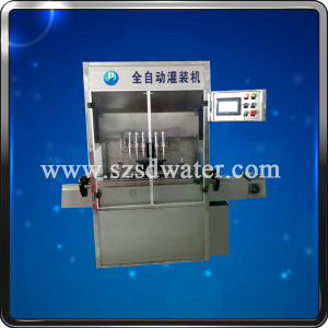 Automatic Liquid Oil Filling Sealing Packaging Machine pictures & photos