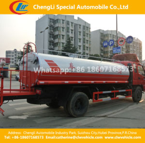 7-8cbm 4X2 Water Tank Truck Vehicles pictures & photos