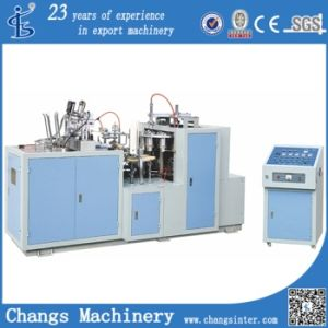 Jbz-S Series Double-Side PE Coated Paper Cup Making Machine pictures & photos