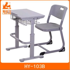 Two Layer Blown PP School Adjustable Desk Chair Sets pictures & photos