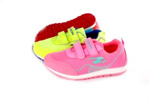 New Style Kids/Children Fashion Sport Shoes (SNC-58016) pictures & photos