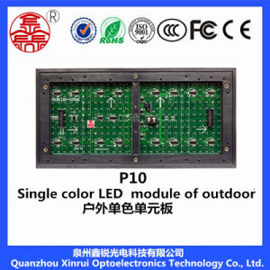 P10 Red Color LED Module for Outdoor LED Display Screen pictures & photos