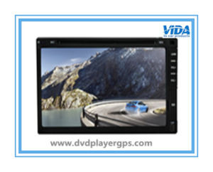 6.95 Inch Uiversal Two DIN GPS Car Audio pictures & photos