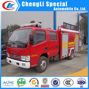 8t 8000L Water Foam 8ton 4*2 Isuzu Fire Fighting Truck for Sale pictures & photos
