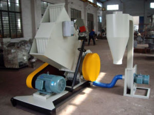 Small Crusher Machine pictures & photos