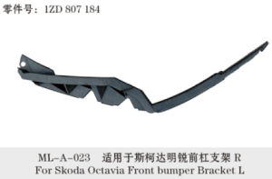 Front Bumper Support for Skoda Octavia From 2004 (1ZD 807 184) pictures & photos
