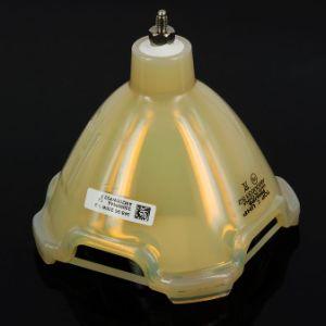 Original Projector Bulb UHP200W1.3p22.5 Original Bulb