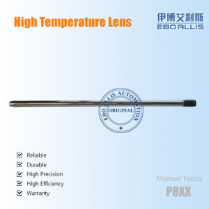 800 High Temperature Manual Focus Lens