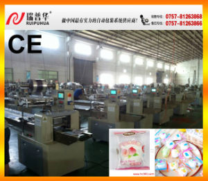 Pillow Type Marshmallow Packaging Machine, Cotton Candy Packaging Machine pictures & photos