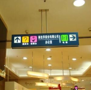 High Quality LED Lighted Way Finding Signs for Shopping Mall pictures & photos