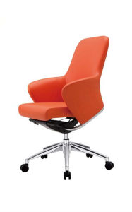 Medium Back Leather PU Office Chair pictures & photos