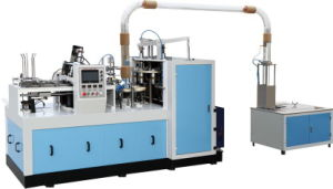 Paper Cup Machine with Ce Certificate (ZBJ-X12)
