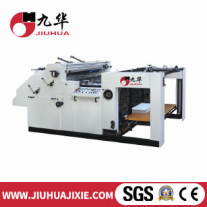 Automatic Water Glue Laminating Machine pictures & photos